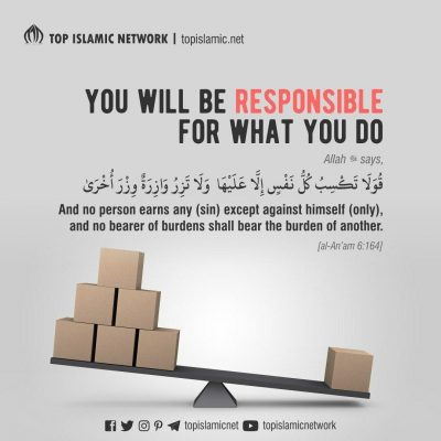 Responsible For What You Do
