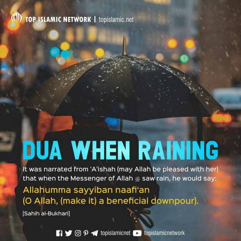 supplication when raining