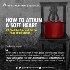 attain soft heart