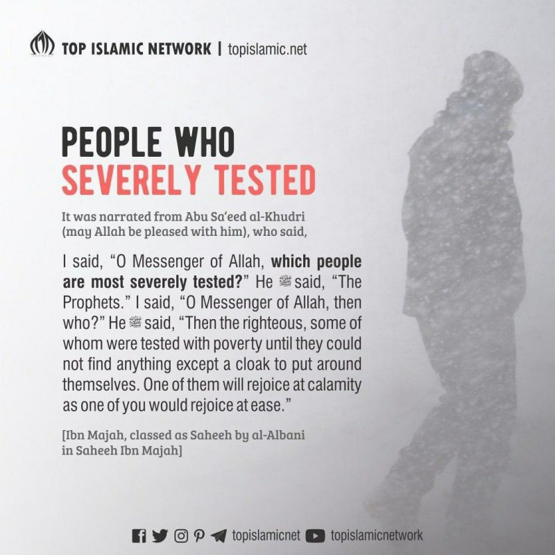 People Who Severely Tested