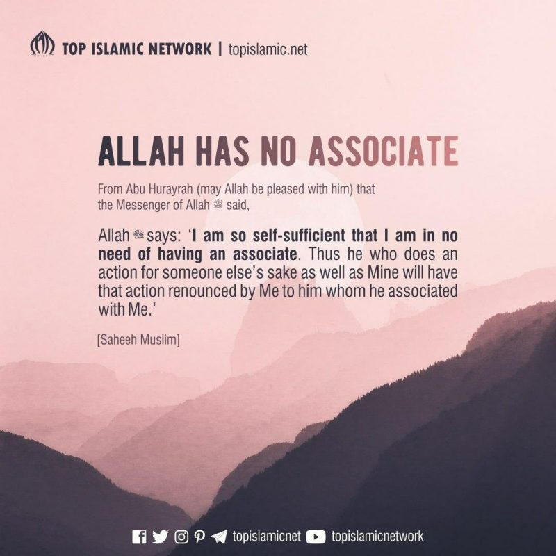 allah has no associate