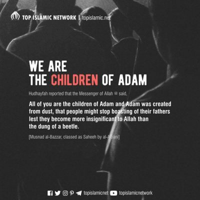 children of adam