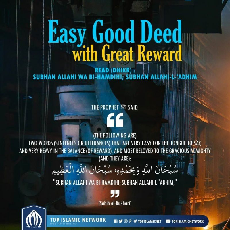 easy deed with great reward