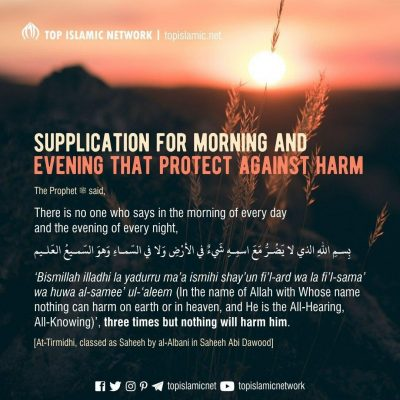 supplication at morning and evening