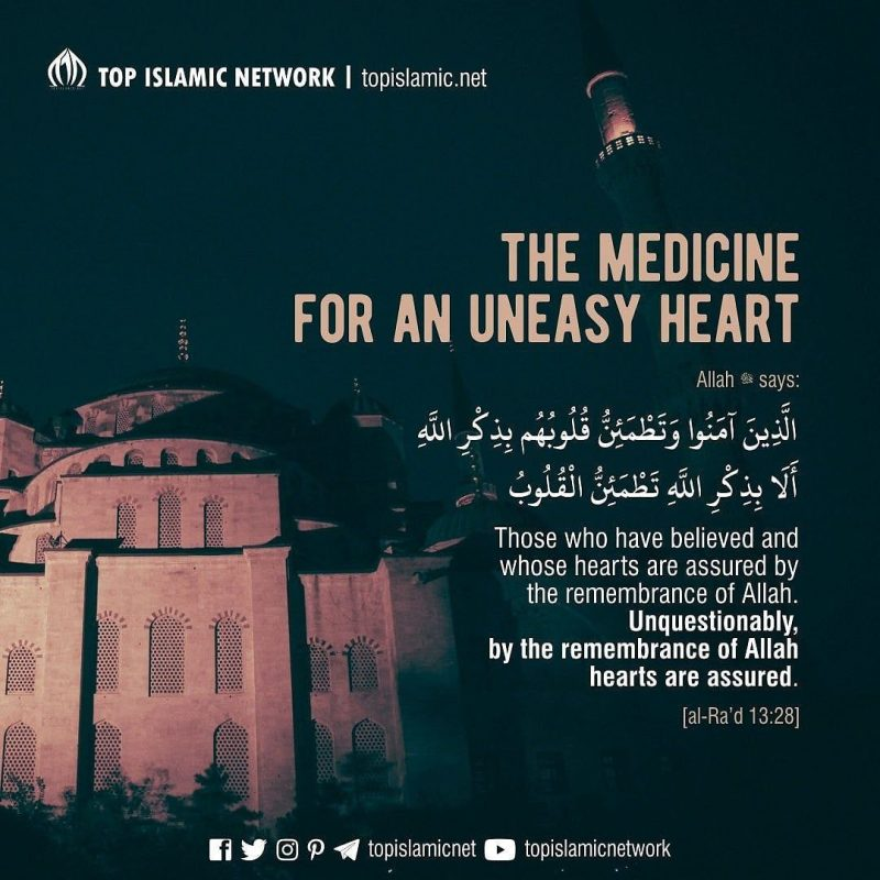 curing uneasy heart