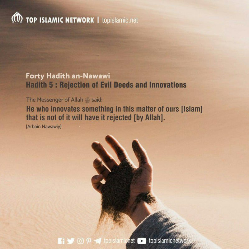 innovation in Islam