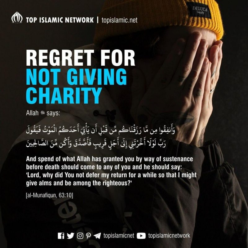 Regret For Not Giving Charity