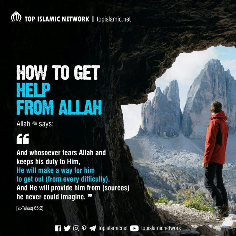 get help from allah