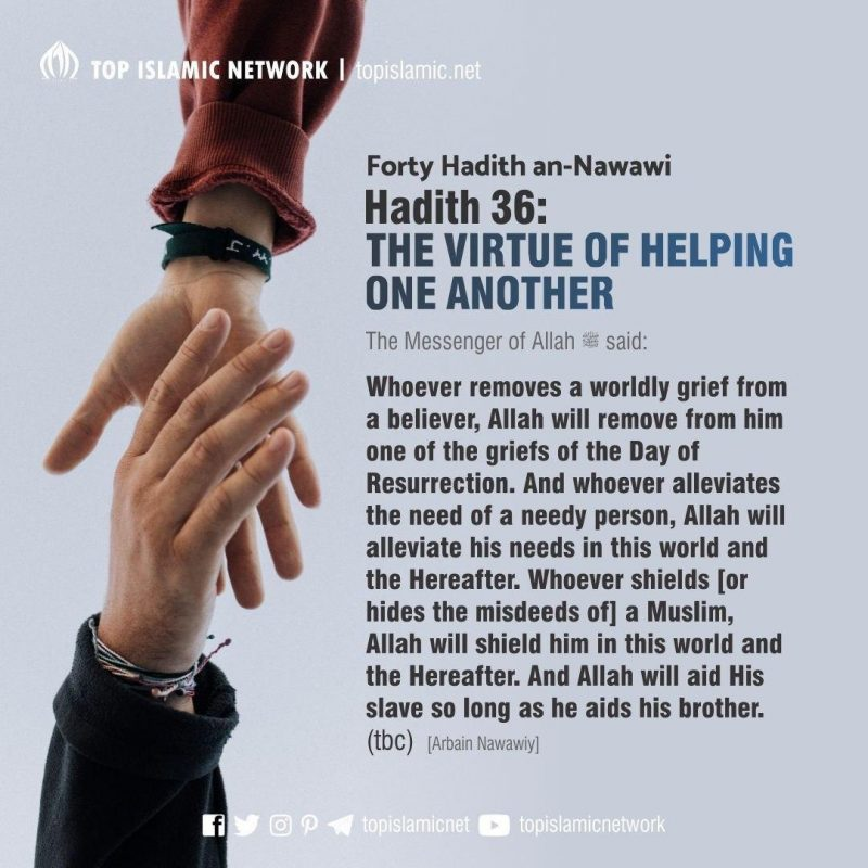 The Virtue of Helping One Another