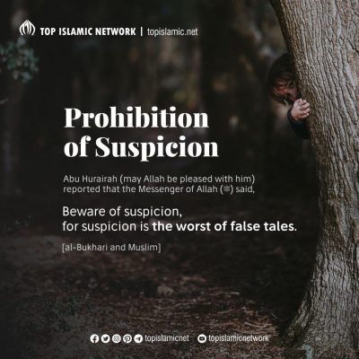 Prohibition of Suspicion